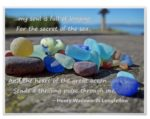 Odyssey Sea Glass